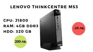 Lenovo ThinkCentre M53 Tiny
